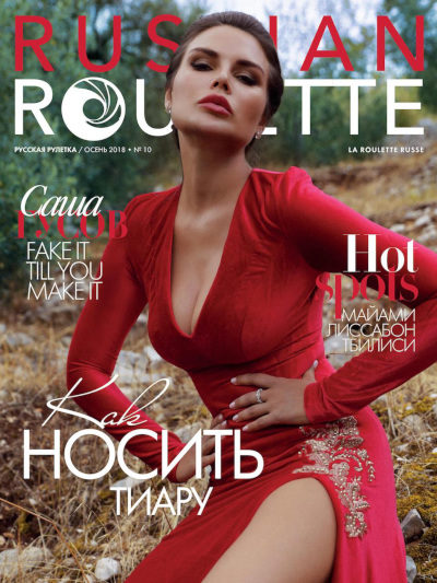 Russian Roulette 10