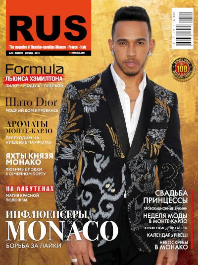 RUS Magazine 19